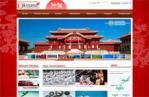 沖縄観光コンベンションビューロー (ロシア語版)ホームページ制作(web製作)