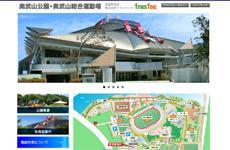奥武山公園・沖縄県立武道館