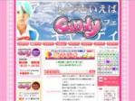 アニソンカフェキャンディー …ホームページ制作(web製作)実績