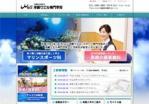沖縄ウエル専門学校 …ホームページ制作(web製作)実績