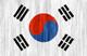 韓国ハングル