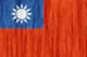 繁体字(台湾・香港・華僑)