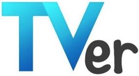 民放公式テレビポータル TVer(ティーバー) へのビデオCM広告で宣伝